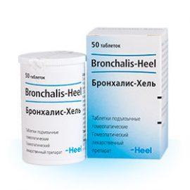 БРОНХАЛИС-ХЕЛЬ, таблетки 50 шт.